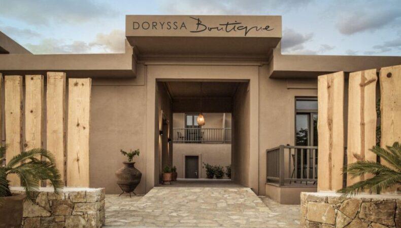 Doryssa Boutique Hotel