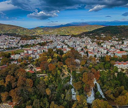 Municipality of Edessa
