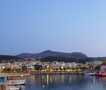 Municipality of Rethymno