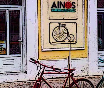 Ainos Bikes Kefalonia